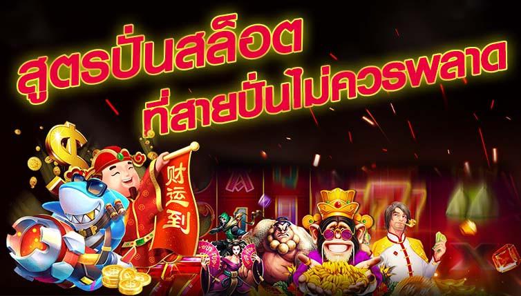 Gambling - ColorMag